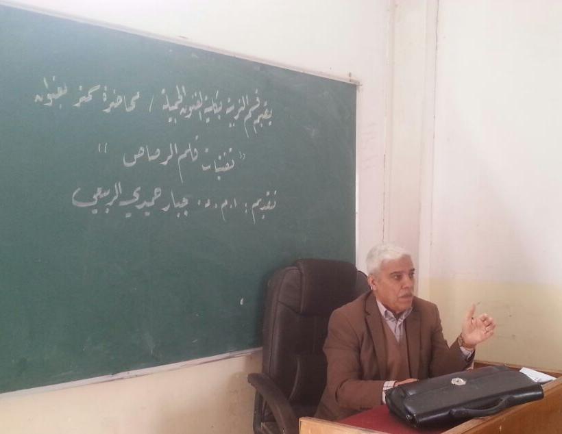 محاضرة سمنر بعنوان (تقنيات قلم الرصاص ) للدكتور جبار حميدي الربيعي قسم التربية الفنية