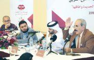 الاستاذ الدكتور باسم عبد الامير الاعسم  يشارك في ملتقى الشارقة الخامس عشر للمسرح العربي مهرجان دبا الحصن  للمسرح الثنائي في دولة الامارات العربية المتحدة