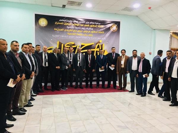 جامعة القادسية بالتعاون مع كلية الفنون الجميلة تحتضن فعاليات مهرجان المسرح الجامعي الرابع
