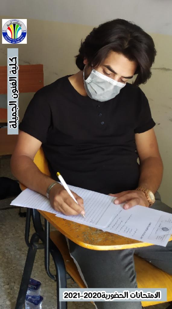 اتمام الامتحانات النهائية في كلية الفنون الجميلة جامعة القادسية بنجاح تام