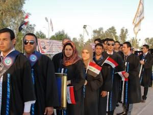 حفل تخرج طلبة الجامعة 2013