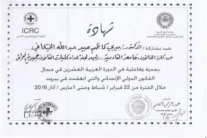 شهادة 2