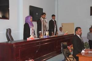 محكمة افتراضية 3