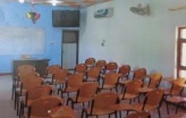قاعة قسم البيئة