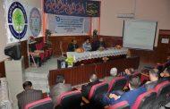 كلية العلوم بجامعة القادسية تنظم مؤتمرها التقويمي السنوي .