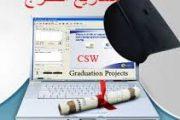 كلية العلوم تقييم مؤتمر اختيار بحث التخرج الاول للعام الدراسي 2016-2017