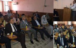 كلية العلوم تناقش واقع النشاط الزلزالي والبركاني في العراق.