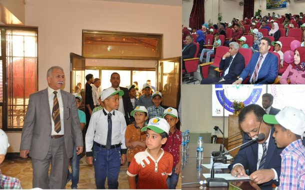 عدد من أطفال العراق يجرون زيارة علمية وترفيهية لكلية العلوم .