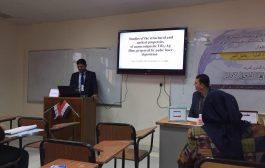 تدريسي في كلية العلوم يشارك في مؤتمر علمي في جامعة كربلاء