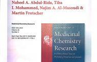 نشر بحث في مجلة علمية رصينة