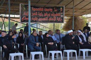 عميد كلية العلوم يشارك في مراسيم رفع راية الامام الحسين (عليه السلام) في جامعة القادسية