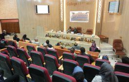 فعاليات ونشاطات علمية وثقافية تخللت مؤتمر كلية العلوم العلمي الدولي الاول