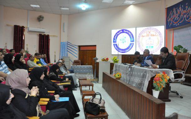 ا.د.نبيل عبد عبد الرضا عميد كلية العلوم يلتقي بالسادة التدريسيين