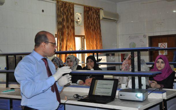 ورش العمل التي نظمت على هامش المؤتمر العلمي الدولي الاول لكلية العلوم