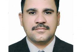 م.م. حيدر محمد حسون