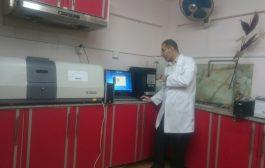 قسم البيئة في كلية العلوم يقييم دورة حول استخدام جهاز Atomic  في القياسات البيئية
