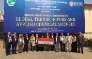 اشتراك وفد من تدريسي كلية العلوم بالمؤتمر العلمي الدولي الثالث للعلوم الكيميائية في الهند