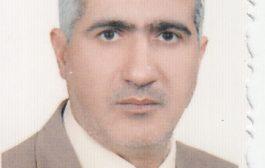 ا.د.عبد الامير سمير سعدون