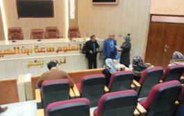قاعة ابن الهيثم