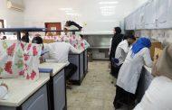 مختبرات الكلية