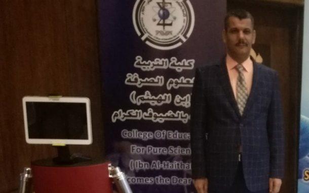 مشاركة وفد من كلية العلوم بمؤتمر ابن الهيثم في جامعةبغداد