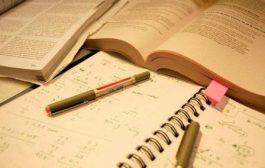 كلية العلوم تستعد للامتحانات النهائية للفصل الاول من العام الدراسي 2017-2018