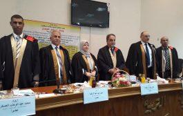 عميد كلية العلوم عضوا في لجنة مناقشة اطروحة دكتوراه