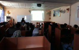 دورة حول التعليم الالكتروني في كلية العلوم