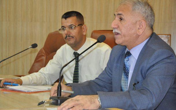 كلية العلوم تعقد أجتماعاً تحضيرياً وتدريبياً للأداء الجامعي وتأمين متطلباته .