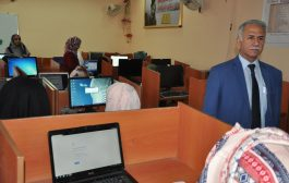 كلية العلوم بجامعة القادسية تشهد الأمتحان التنافسي للمتقدمين لنيل شهادة الماجستير
