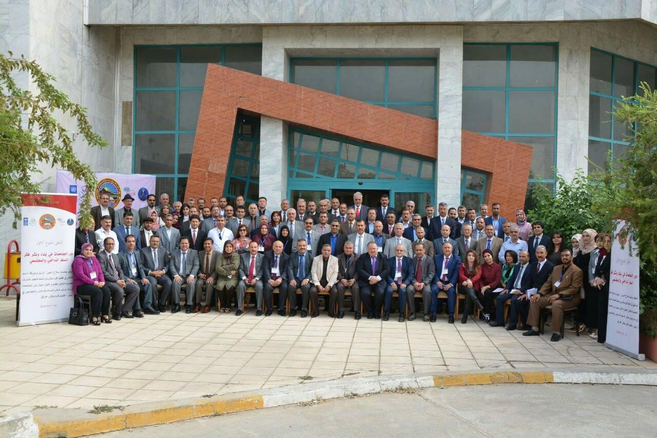 عميد كلية العلوم يشارك بمؤتمر السلم الداخلي والمجتمعي بجامعة صلاح الدين في اربيل