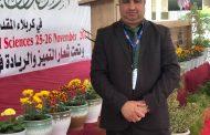 تدريسي من كلية العلوم يشارك في مؤتمر جامعة العميد للعلوم الطبية