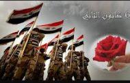 عيد الجيش العراقي عيد النصر والوحدة للعراقيين