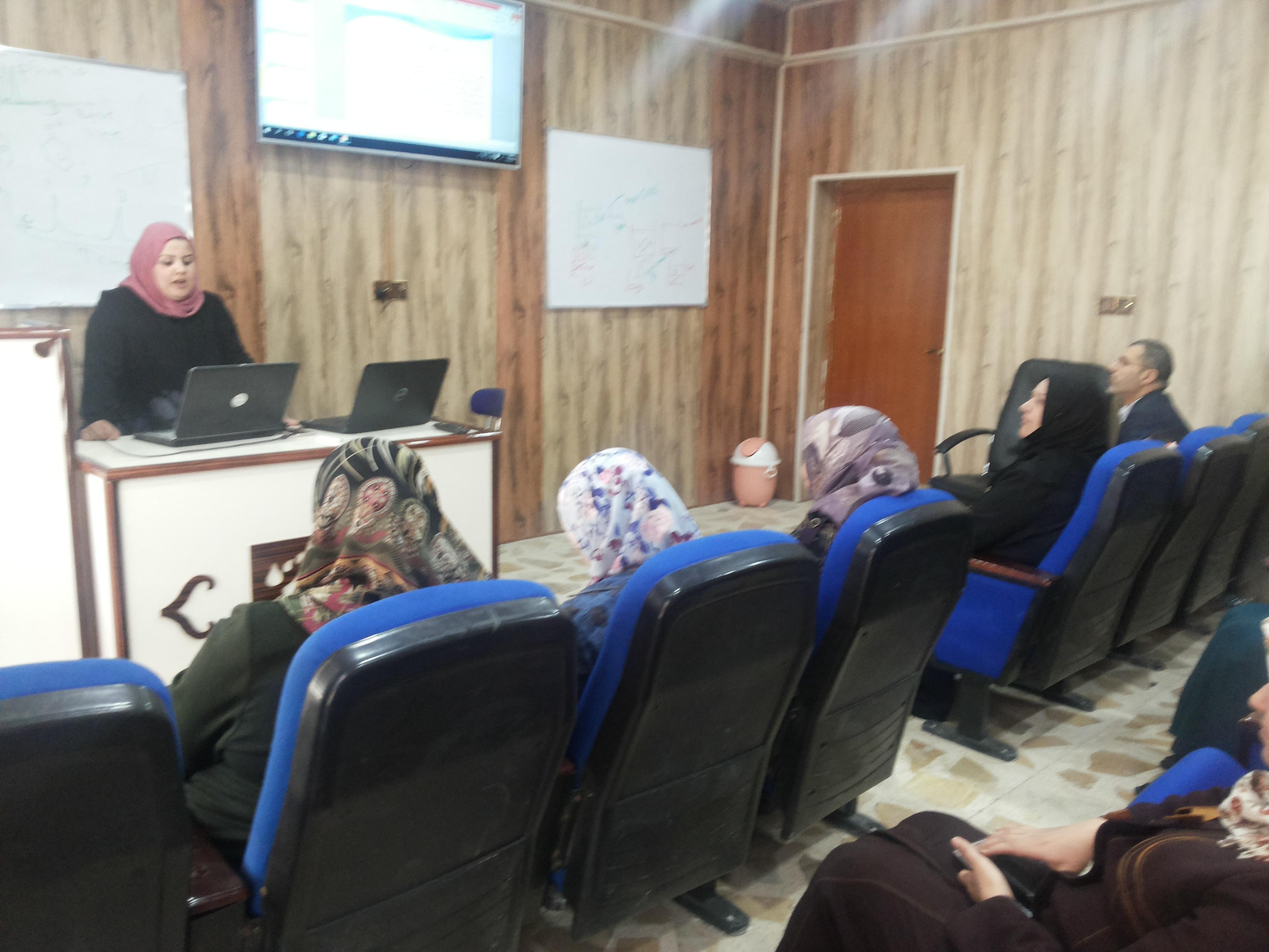كلية العلوم في جامعة القادسية تقيم دورة تدريبية بعنوان اثر التقنيات البرمجية على مهارات المحاسبة المالية