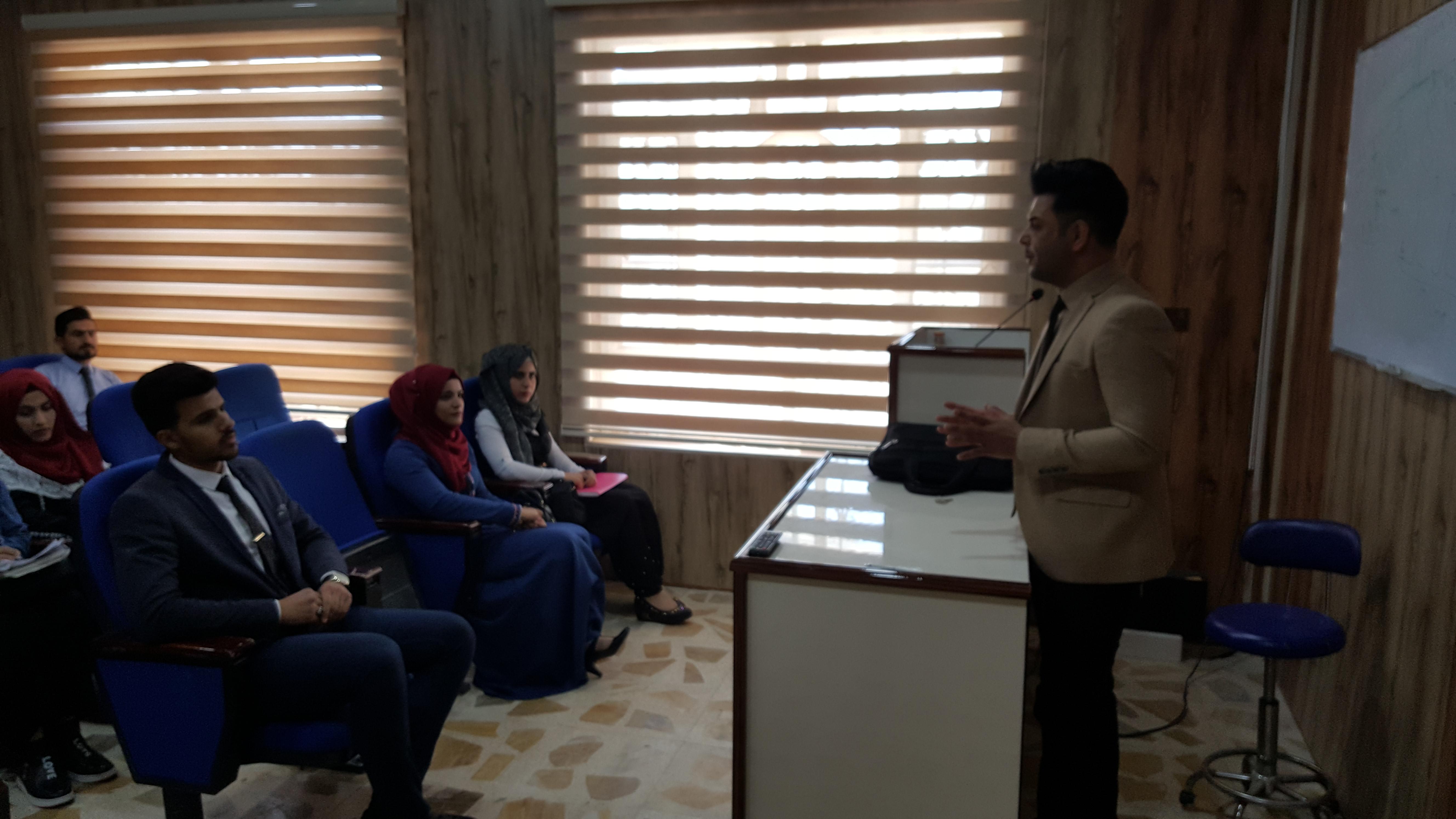 كلية العلوم في جامعة القادسية تقيم دورة حول الاسعافات الاولية