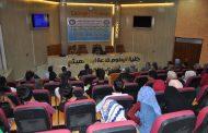 قسم الرياضيات في كلية العلوم بجامعة القادسية يقيم ندوة علمية بعنوان الرياضيات والعلوم الأخرى