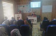 كلية العلوم في جامعة القادسية تقيم دورة علمية حول ادارة التسميد
