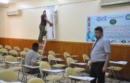 كلية العلوم تنهي استعداداتها لأداء الأمتحانات