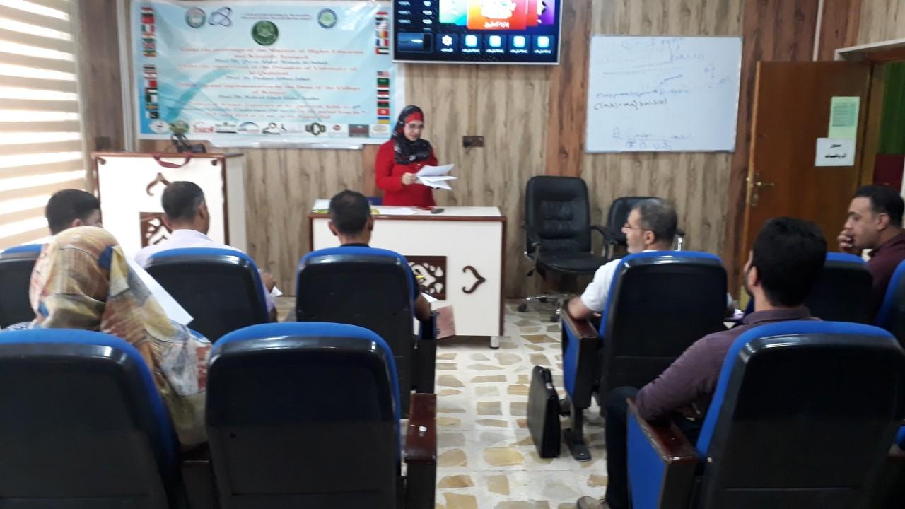 كلية العلوم في جامعة القادسية تقيم دورة حول شبكات الحاسوب