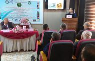 منهاج مؤتمر العلوم الدولي الثاني لليوم الثاني من المؤتمر