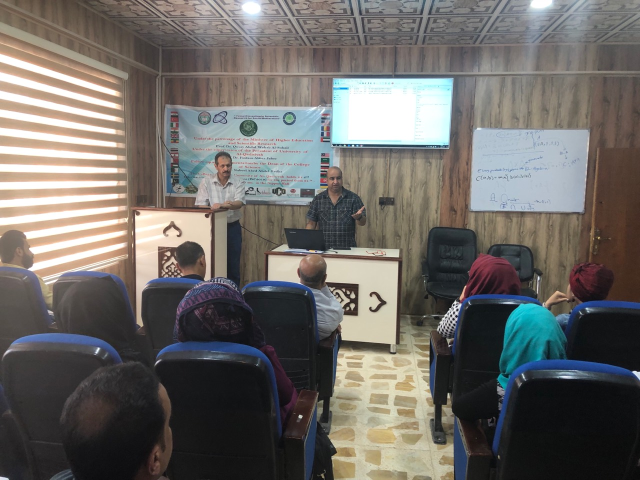 كلية العلوم في جامعة القادسية تقيم دورة تدريبية بعنوان ((كتابة المصادر العلمية باستخدام البرامج الحديثة))
