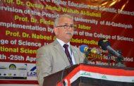 كلمة السيد عميد كلية العلوم بمناسبة انتهاء السنة الدراسية واعلان النتائج