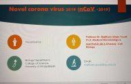 كلية العلوم تقيم ندوة حول فايروس كورونا Novel Corona Virus
