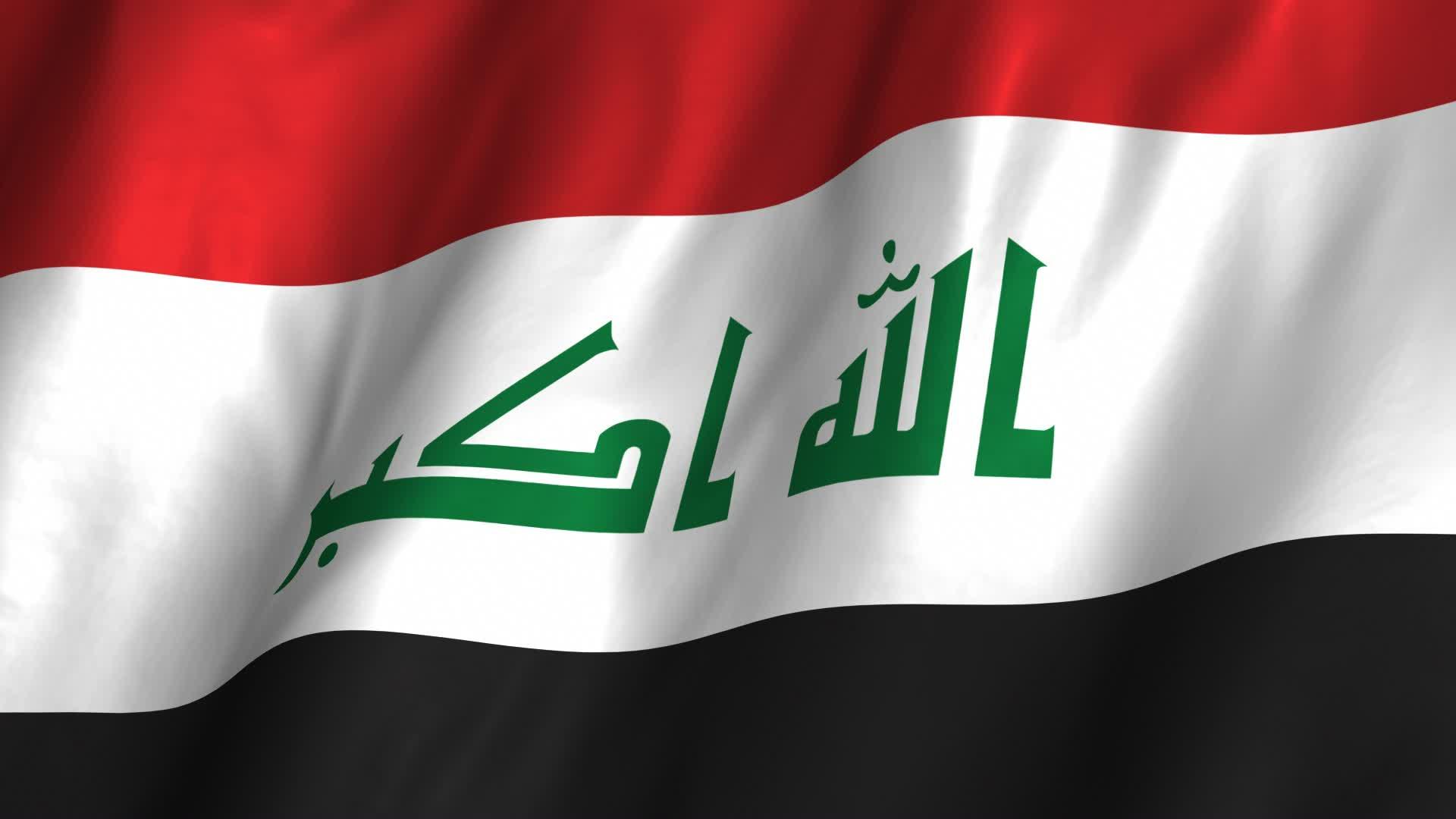 توجيه بعزف النشيد الوطني العراقي