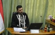 مناقشة اطروحه طالب الدكتوراه (فايزحسن عبدالسادة )