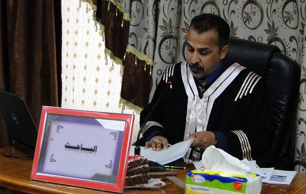 مناقشة رسالة الماجستيرللطالب علي جبرجهاد