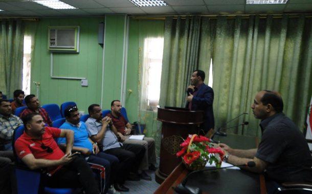 محاضرة نوعية بعنوان ((مشروع بناء الاختبارات في التربية البدنية وعلوم الرياضة))