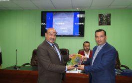 ندوة بعنوان ((النظام الانضباطي للاعبي كرة القدم في العراق ))