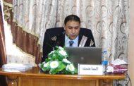 مناقشة طالب الماجستير احمدهاشم صالح