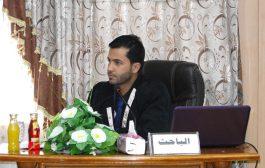 مناقشة طالب الماجستير محمد حميد نعمة